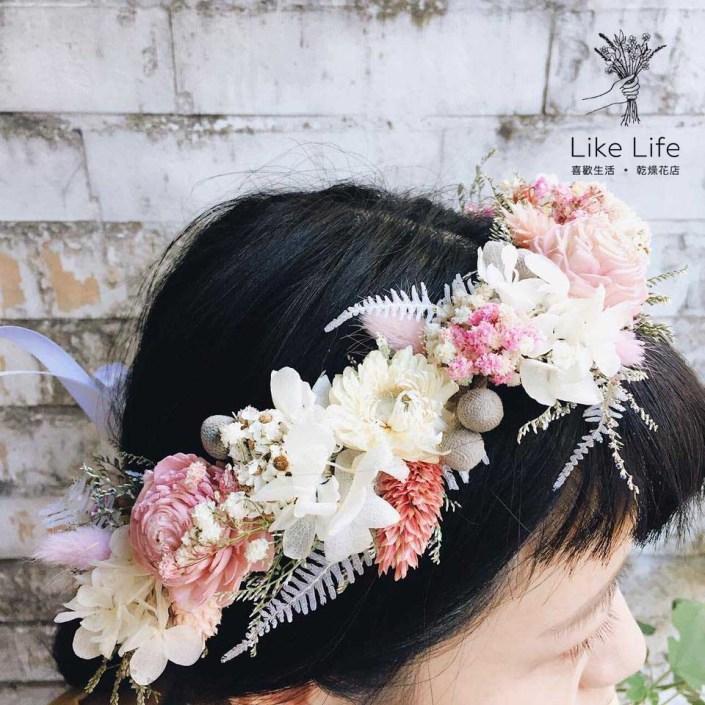 新娘花圈新娘花冠-客製款自然粉色系