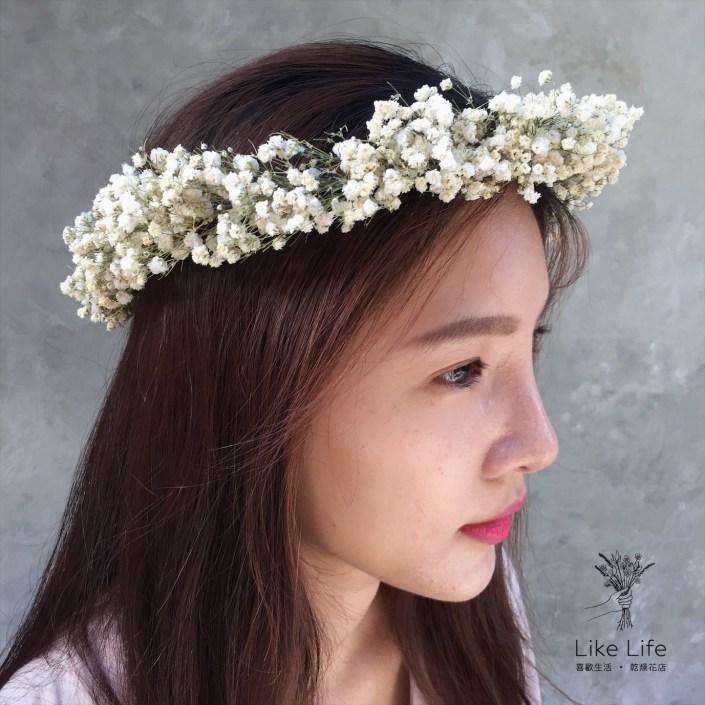 新娘花圈新娘花冠-設計款乾燥滿天星