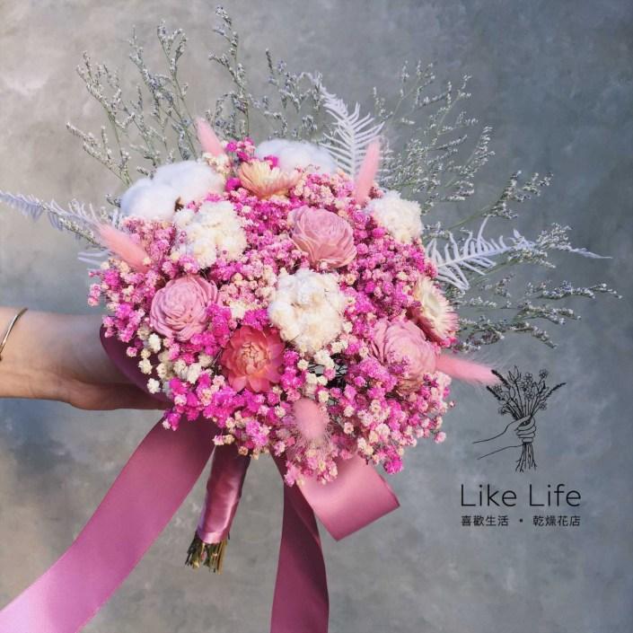 手綁款乾燥新娘捧花-粉色系