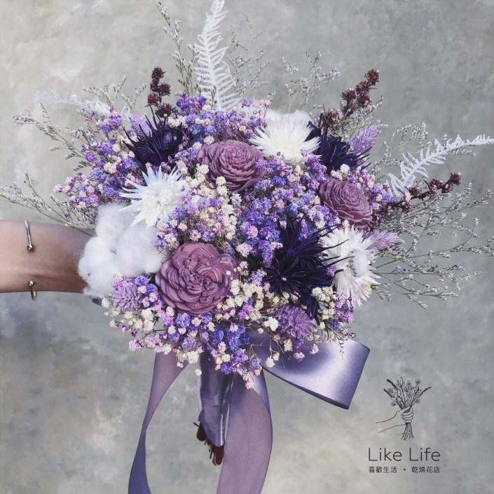 設計款乾燥新娘捧花-紫色系