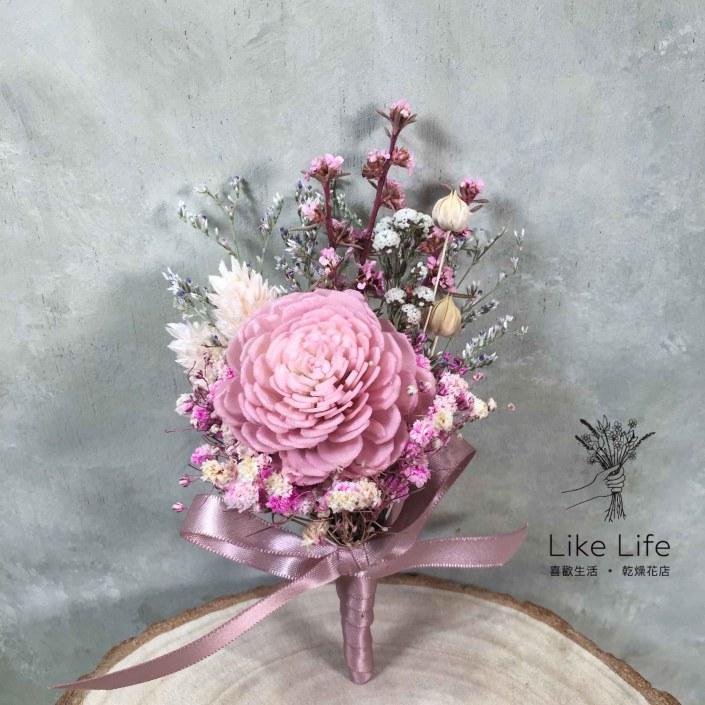 設計款乾燥花胸花-玫瑰粉