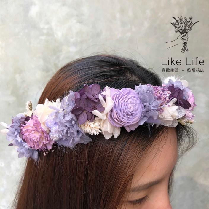 客製款永生花花花冠-夢幻紫