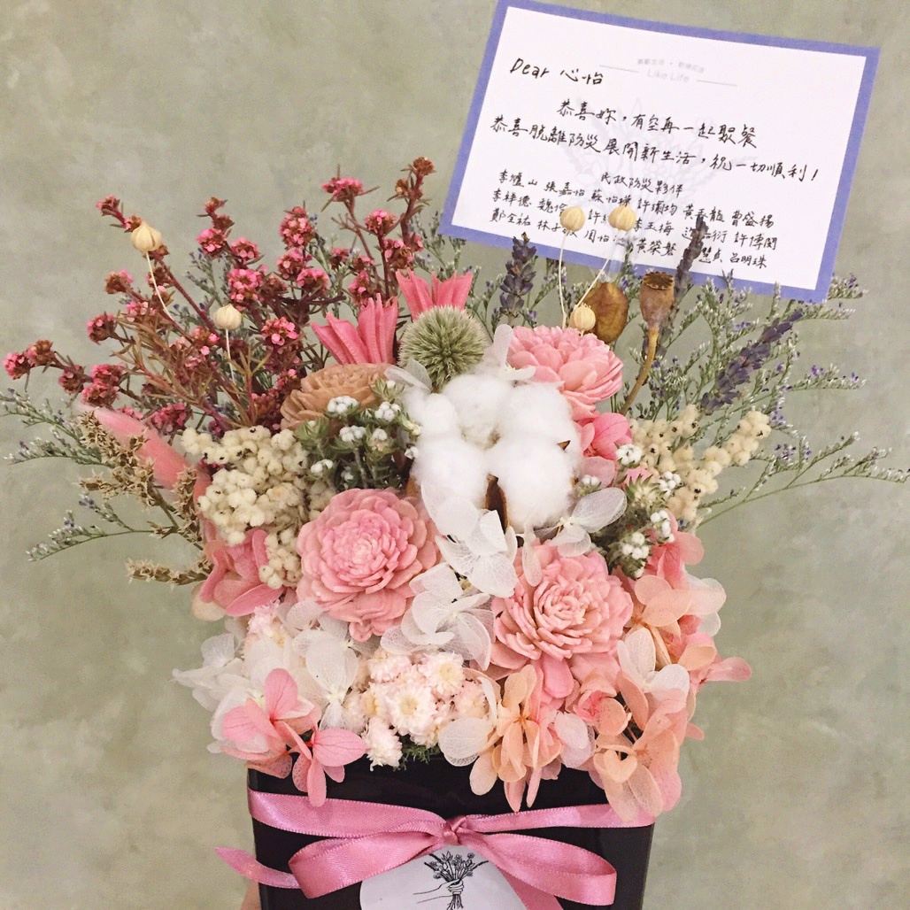 喜歡生活乾燥花店開幕送禮 藍色小卡粉色盆栽