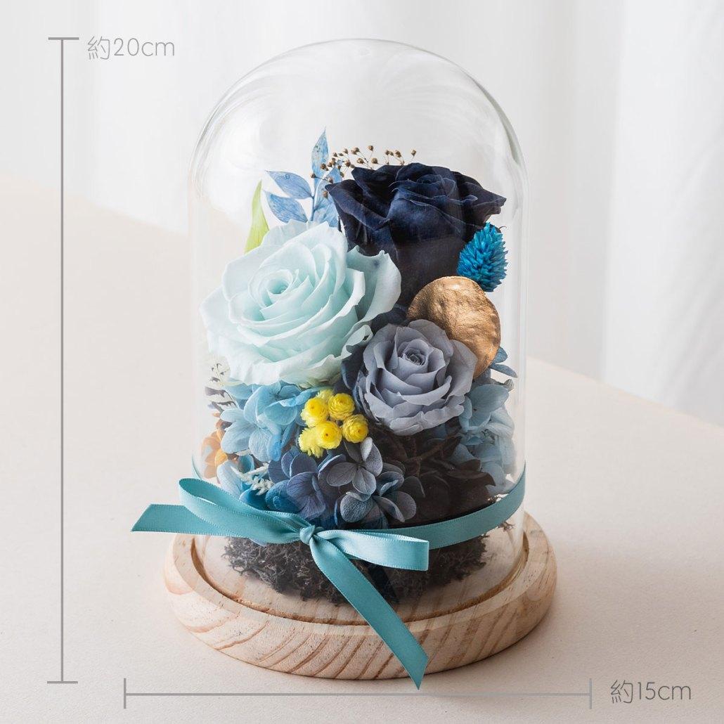 永生花玻璃盅罩-深藍色永生花大型公分