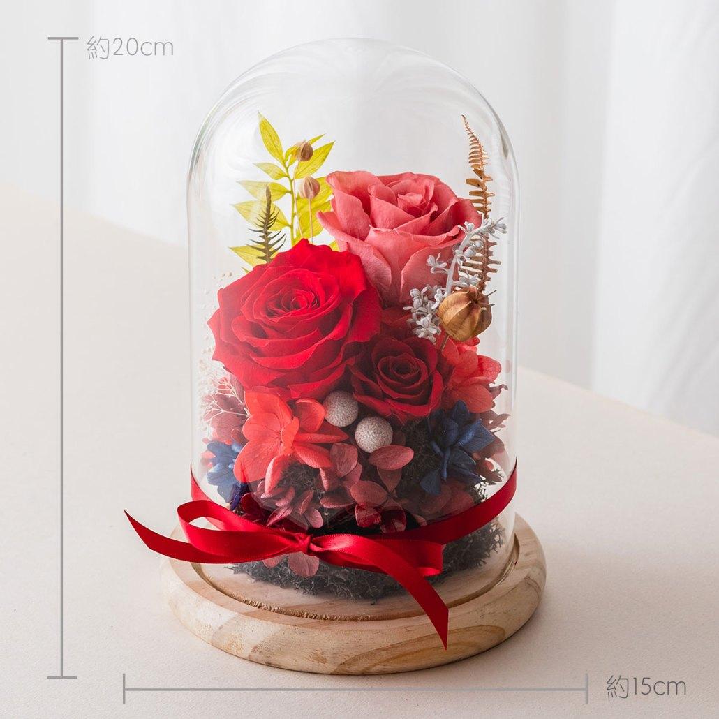 永生花玻璃盅罩-紅色永生花大型公分