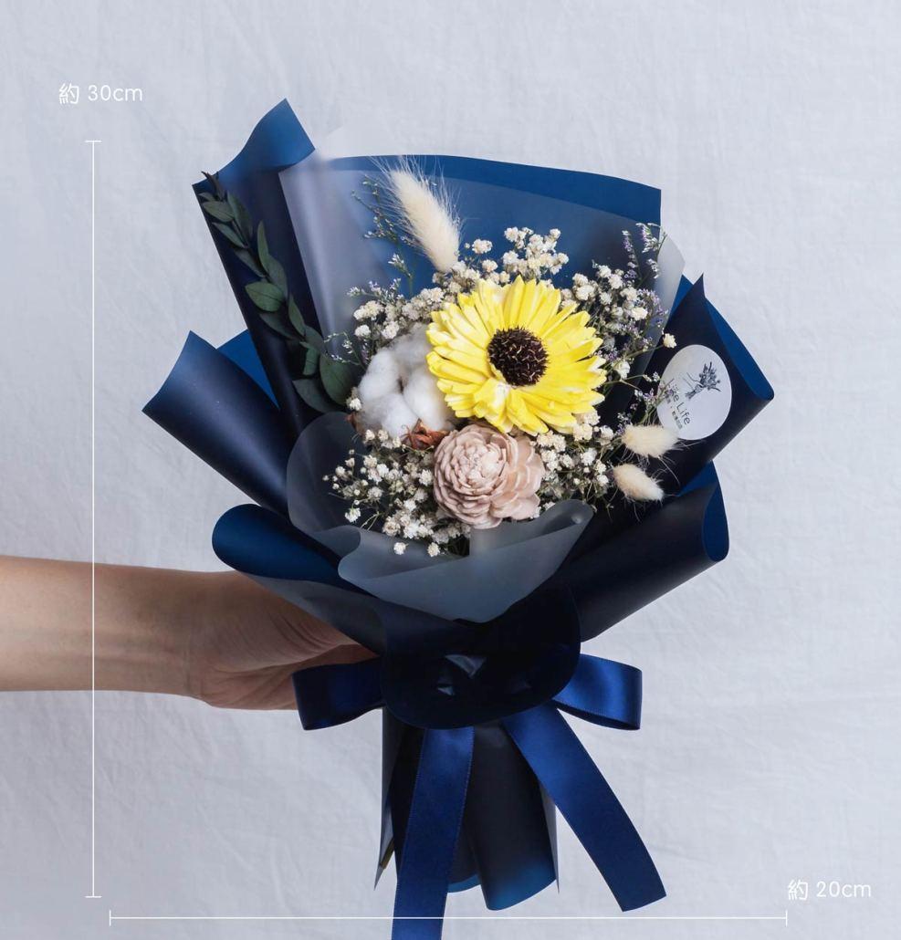 畢業花束推薦台北,向日葵畢業花束藍色公分
