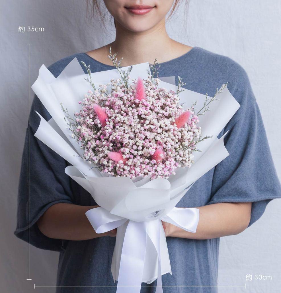 畢業花束推薦台北,滿天星粉色畢業花束,台北喜歡生活乾燥花店