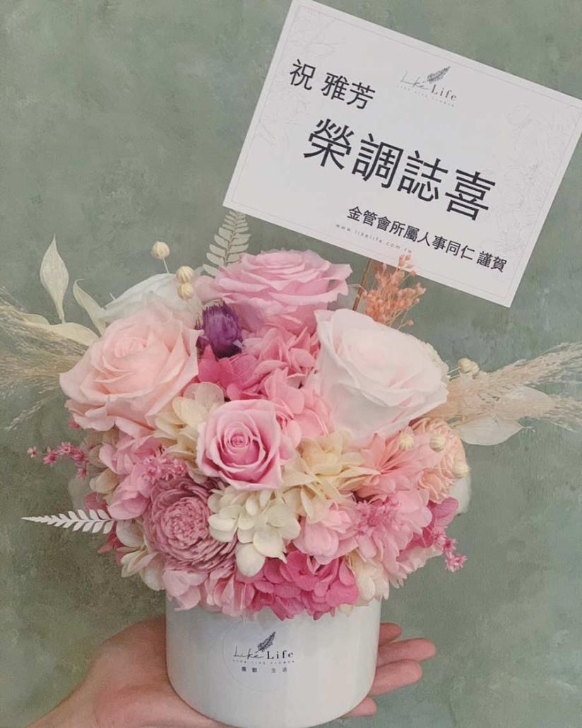代客送花,卡片撰寫,送花卡片,台北送禮推薦