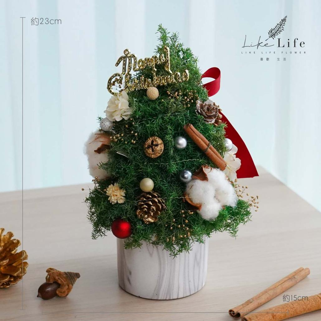 聖誕樹公分,大理石聖誕樹,喜歡生活乾燥花店