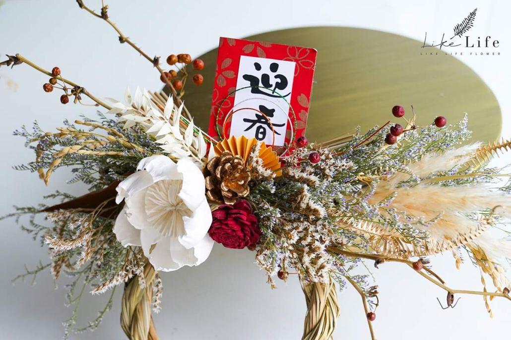 注連繩花藝課程,喜歡生活乾燥花店,台北花藝教學,注連繩DIY教學