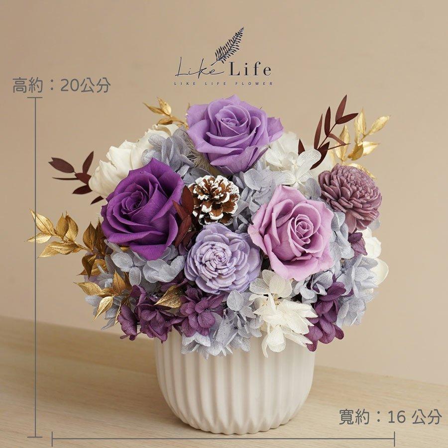 永生花盆栽-古典紫色永生花公分,永生花開幕盆栽,台北喜歡生活乾燥花店