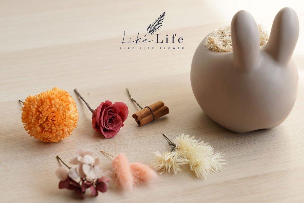 兔子永生花作品-中秋節花禮特輯材料包-奶茶兔兔