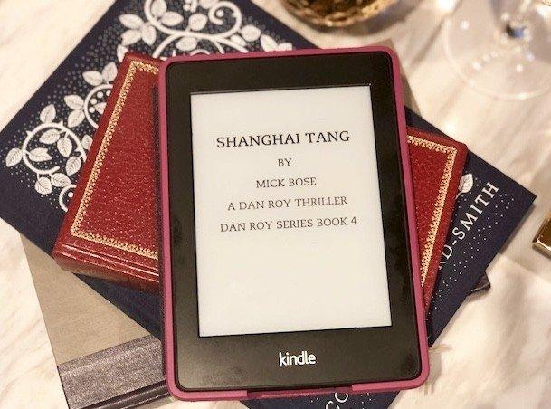Shanghai Tang by Mick Bose