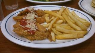 Parmesan Chicken Strips, Php 345.00