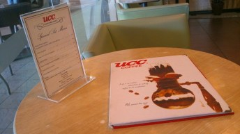 UCC Coffee Café Terrace's menu