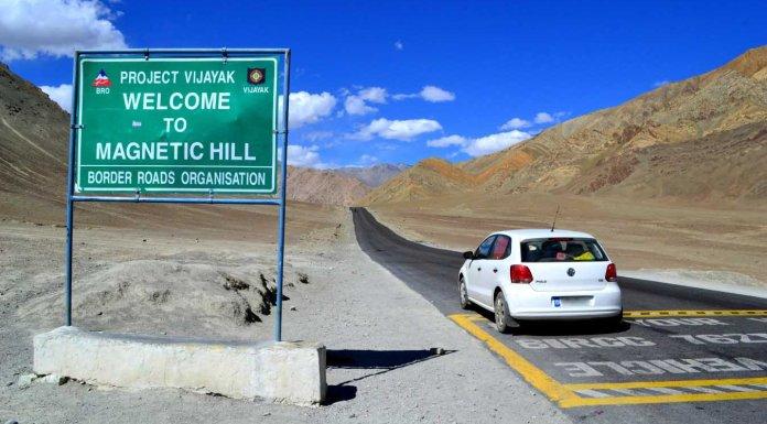 Magnetic Hill, Ladakh, India
