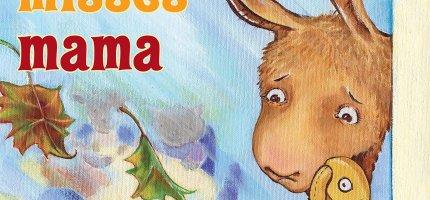 英文繪本:Llama Llama misses Mama 千金A落淚介紹