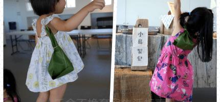 【愛台灣博物館卡】基隆和平島遛小孩:「小島製皂」免費活動好好玩