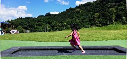 【台北秘境】南港山水綠生態公園:野餐看風景深呼吸,兒童遊戲場也超棒