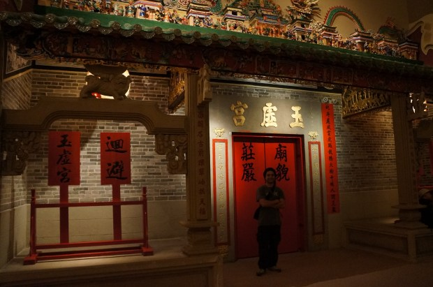 Museu de História de Hong Kong 5