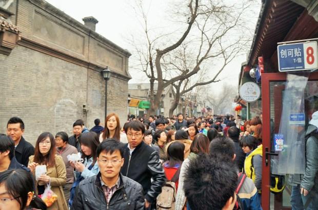 Centro histórico de Beijing - Nanluogu Xiang
