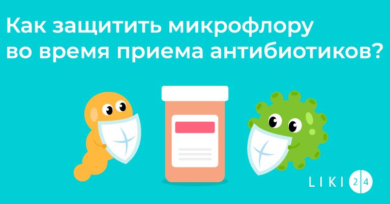 "№10 - ""Bakteriyofaj"" (Mikrogen STK, Rusya)"