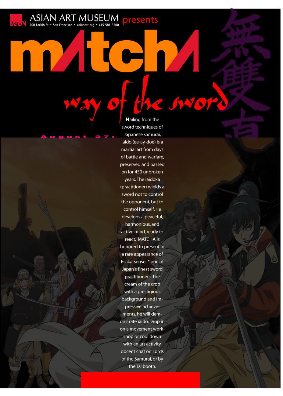 AA-MATCHA-poster2