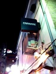 Cambiare Bar Grill Tokyo