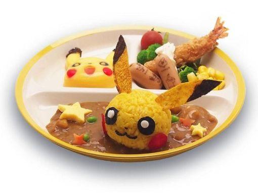 Pikachu cafe 4