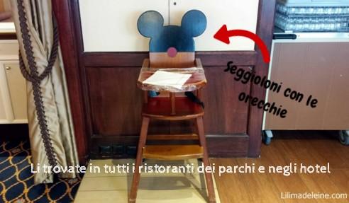 Disneyland Paris seggioloni