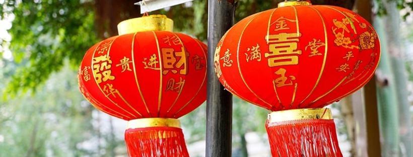 capodanno cinese 2019 milano