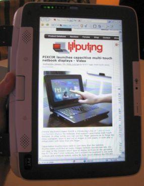 browsing-2