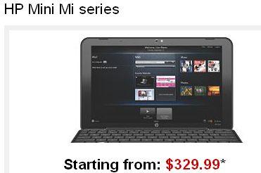 HP Mini 1000 Mi Edition