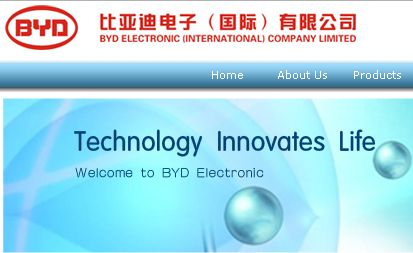 byd-electronic2