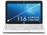 HP Japan gets all official with the Pavilion DM1