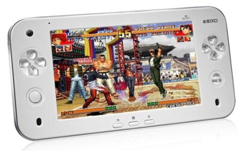 JXD S7100