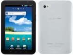 Samsung: No Ice Cream for the Galaxy Tab 7″ or Galaxy S smartphone
