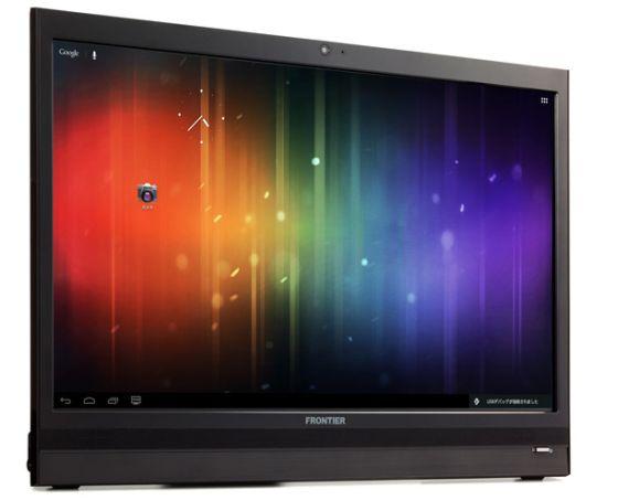 Frontier FT103 smart display