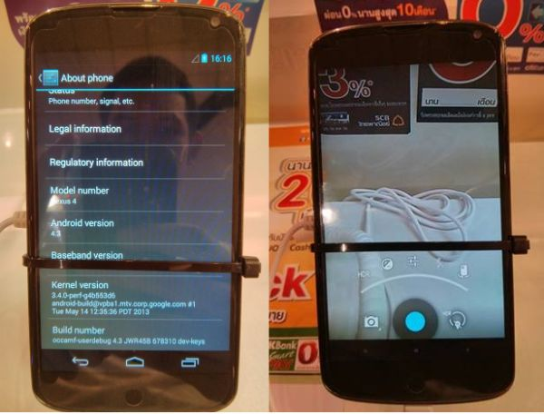Android 4.3 Google Nexus 4