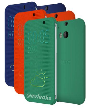 HTC M8 flip cover