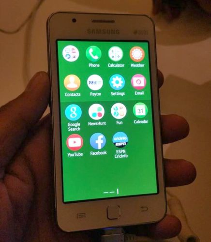 Samsung's first Tizen phone heading to India in January (maybe