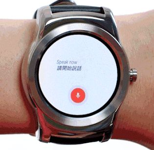 android wear translate