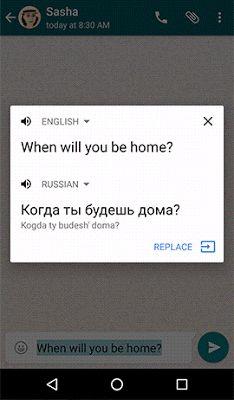 whatsapp translate