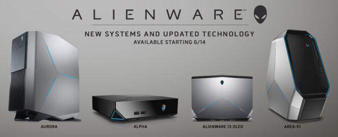 alienware 2016