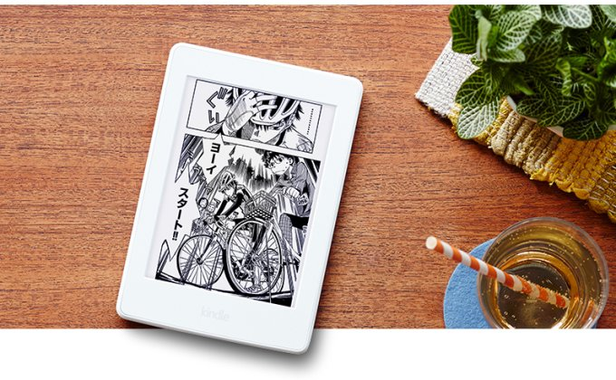 Amazon launches Kindle manga model with 32GB of storage in