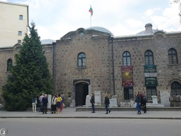 National Archaeological Museum!
