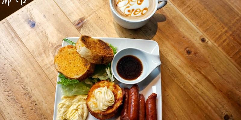 台北咖啡廳|小巨蛋南京復興早午餐蛋糕推薦 BooGooCafe 有插座網路!