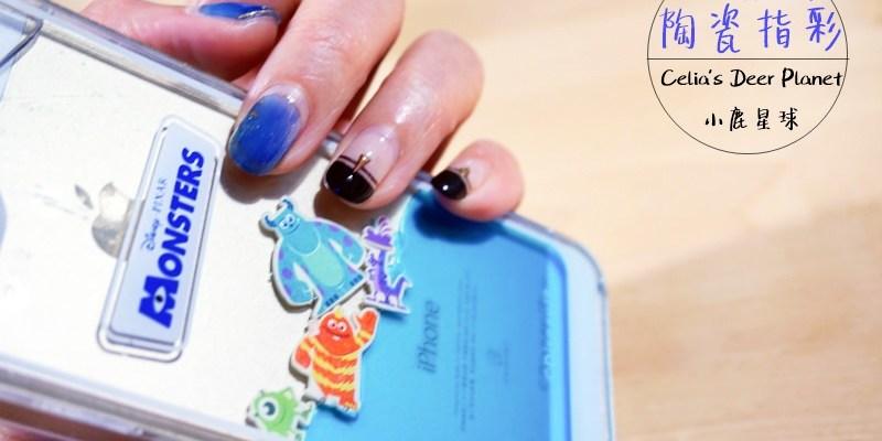 台北美甲 藍色是星空陶瓷的顏色。夏天沖繩感凝膠指甲