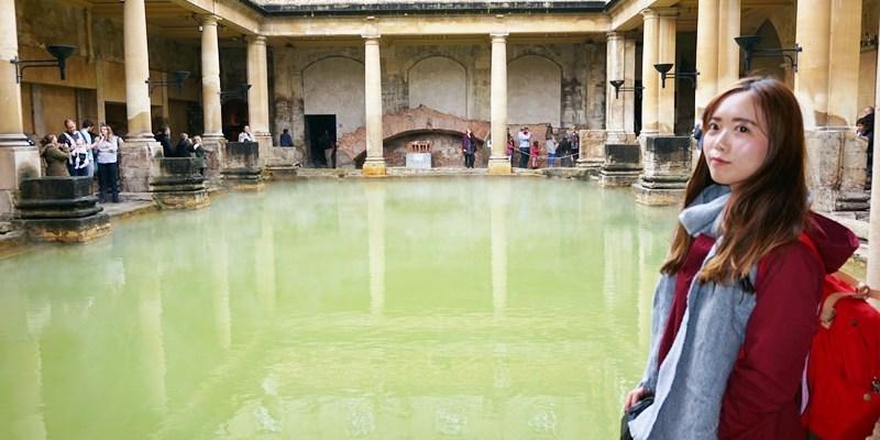 巴斯景點 Bath Spa羅馬浴場門票、營業時間、導覽,去不了義大利來這看!