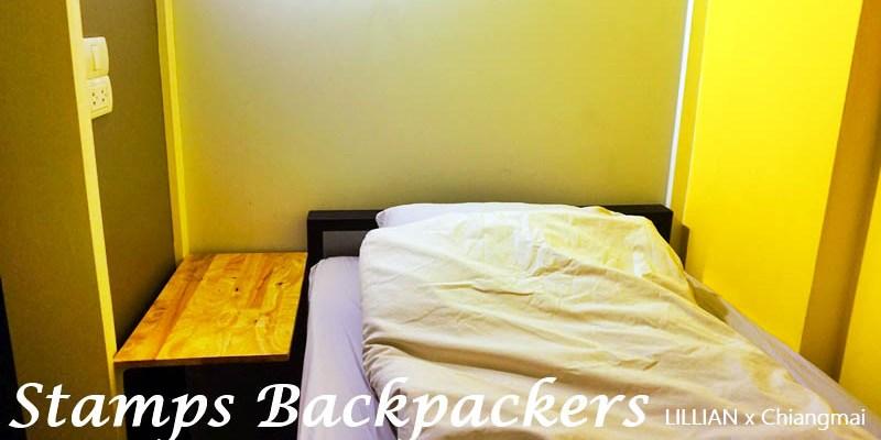 清邁住宿 古城超便宜青旅Stamps Backpackers 台幣200膠囊房間